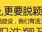 洛阳浩翔互联网站设计企业建站淘宝开店电商培训