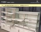 铁质实木面包柜 展示柜 铁高架 不锈钢蛋糕柜台 边柜中岛柜