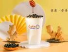 奶茶加盟 coco 奶茶1-2人开店 首推项目!