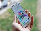 西宁iphone7分期付款上班族分期详细资料介绍