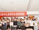 武汉淘宝培训,运营+美工+开店创业班,包会包就业