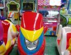京辉科技小型摇摆机 电玩游戏机 儿童游艺机 室内儿童摇摆机 投币