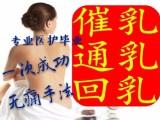 乳房胀痛刺痛是怎么回事,硬块怎么解决找中山东区催乳师