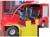 益高电动专业经营电动消防车、2座电动消防车等产品及服务