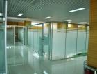 越秀区北京路附近办公室百叶玻璃隔断,单双层玻璃隔断,高隔间