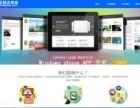 网站设计,软件定制开发,软件设计,网站商城