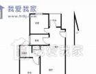 仙林湖新城香悦澜山精装3房 有钥匙 设施齐全 拎包入住 可月