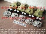 上海冲床密封圈,专业修理锁定泵,电动式滑块调整装置等
