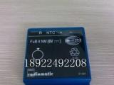 德国HBC遥控器电池FUB9NM/6V  全国货到付款