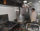 四季青专业清洗油烟机 维修风管机 安装大小型灯 暖气安装