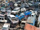 报废汽车回收 福建省安溪县亿容报废汽车有限公司 安溪报废汽车