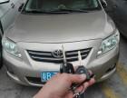 南山大冲专业开锁 上门配汽车芯片遥控器钥匙