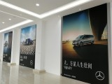 北京车身贴墙贴,背胶广告帖,黑胶车贴高清喷绘