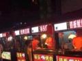小吃技术培训学习 台湾鸡排 面筋 鸭肠
