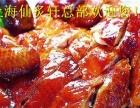果木碳烤鸭加盟培训北京烤鸭培训烤鸭炉设备价格生意好