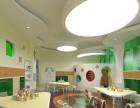 欧式幼儿园设计都有哪些要点