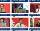 北京世健联健商医学研究院加盟 健康管理师