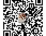 深圳罗湖上门提供餐饮全包服务自助餐外卖 庆功宴 开业庆典