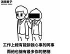台湾月葉全国连锁 冷饮热饮