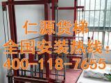 厂家直销各种升降机,简易货梯,升降平台,传菜机等