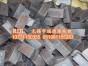 无锡瑞德隆纯铁现货供应 纯铁方钢