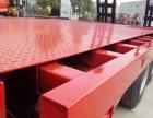 江淮单桥挖机拖车平板运输车价格