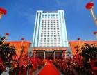成都酒店开业庆典策划搭建,周年晚会节目演出