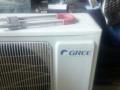 格力空调35变频