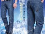 春夏新款男式大码牛仔裤 时尚潮男薄款宽松大码直筒牛仔长裤批发