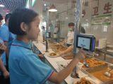 北京专业学校食堂消费机刷脸消费适合初高中学校使用