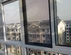 优质金刚网,通风窗,换普通纱网