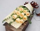 38节玫瑰百合康乃馨生日鲜花开业花篮预订自贡鲜花店