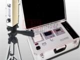LB-A甲醛检测仪器 较小数:0.01ppm误差: 1.0%