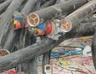 江门高低压电缆线收购一公斤多少钱
