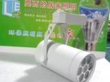 led照明 led驱动电源 cob射灯 cob led灯 led