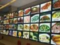 足浴系统、餐厅收银机、监控、音响、灯箱、投影仪