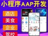 东莞梦幻科技课堂点读教育app,团队定制开发,提供服务