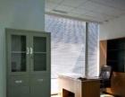 小租贝贝】高新绿地中心271平带家具精装低价出租