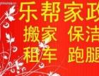 民权县长安商务车7座出租代驾,城镇物品配送.