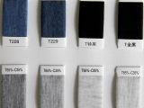针织大圆机专用纱线 色纺纱 麻灰纱  T/R40支棉纱