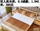 原价1500实木双人床搬家便宜转让