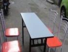 全套桌椅板凳、餐具、蒸箱、消毒柜、上下铺全 - 3元