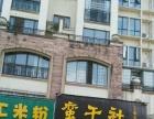 中核缇香名苑 写字楼 150平米