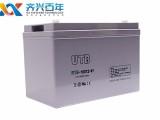 UTB蓄电池 ups蓄电池厂家 UTB蓄电池批发价格