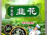 河南特产、少林特产、十里香韭花、韭花