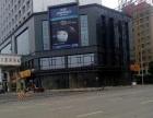 东三十铺 商业街卖场 130.22平米