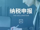 壹才网灵活用工平台合理为企业节税财务软件定制