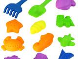 儿童沙滩玩具12件套 玩沙挖沙工具套装宝宝戏水玩具