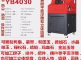 四川玉石雕刻机/翡翠南红雕刻机,玉邦数控玉雕机价格