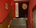 《济南商铺》经二纬三路大观园附近盈利特色饭店转让